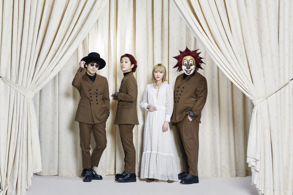 rockin'on JAPAN SEKAI NO OWARI